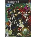 PS2 Clover no Kuni no Alice