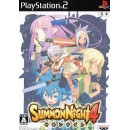 PS2 Summon Night 4