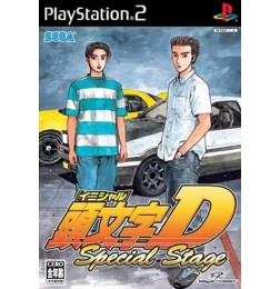 PS2 Initial D Special Stage