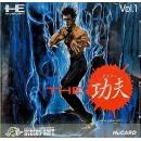 PCE HU The Kung Fu