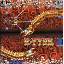 PCE HU R-Type II