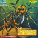 PCE HU Makyou Densetsu (Legendary Axe)