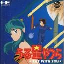 PCE CD Urusei Yatsura