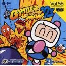 PCE HU Bomberman 93