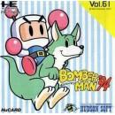 PCE HU Bomberman 94