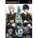 PS2 Shin Hisui no Shizuku - Hiiro no Kakera 2