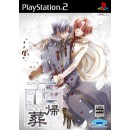 PS2 Hanakisou
