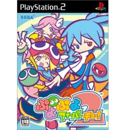 PS2 Puyo Puyo Fever