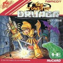 PCE HU Druaga no Tou (Tower of Druaga)