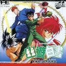 PCE SCD Yu Yu Hakusho - Yami Shoubu ! Ankoku Bujutsu Kai