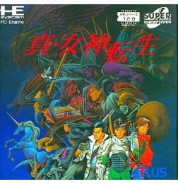 PCE SCD Shin Megami Tensei
