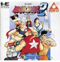PCE ACD Garou Densetsu 2 (Fatal Fury 2)