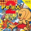 PCE HU PC Genjin 2