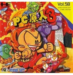 PCE HU PC Genjin 3