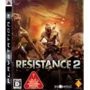 PS3 RESISTANCE 2