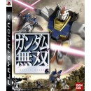 PS3 Gundam Musou