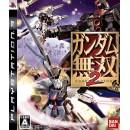 PS3 Gundam Musou 2