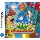 NDS Digimon Championship