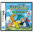NDS Pokemon Fushigi no Dungeon Sora no Tankentai