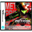 NDS Metroid Prime Hunters