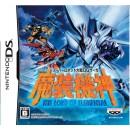 NDS Super Robot Taisen OG Saga : Masou Kishin - The Lord of Elemental