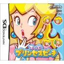 NDS Super Princess Peach