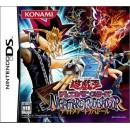 NDS  Yu-Gi-Oh Duel Monsters Nightmare Troubadour