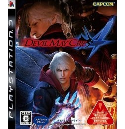 PS3 Devil May Cry 4