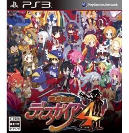 PS3 Makai Senki Disgaea 4
