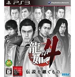 PS3 Ryuu ga Gotoku 4 (Yakuza 4)