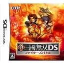 NDS Shin Sangoku Musou DS - Fighter's Battle