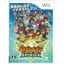Wii Inazuma Eleven Strikers