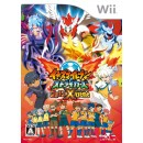 Wii Inazuma Eleven Strikers 2012 Xtreme
