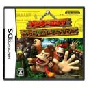 NDS Donkey Kong : Jungle Climber