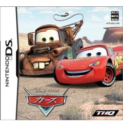 NDS Cars