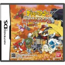 NDS Digimon Story : Super Xros Wars Red