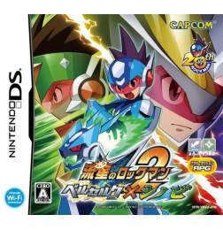 NDS Ryuusei no RockMan 2 : Berserk x Shinobi