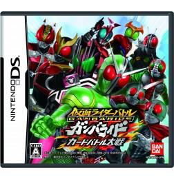 NDS Kamen Rider Battle - Ganbaride Card Battle Taisen