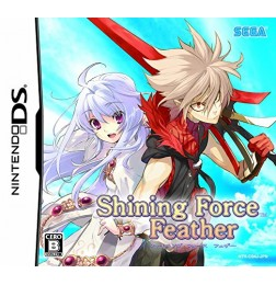 NDS Shining Force Feather