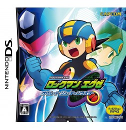 NDS Rockman EXE Operate Shooting Star