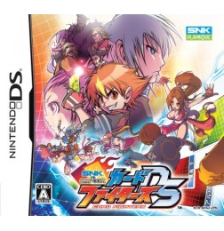 NDS SNK vs. Capcom : Card Fighters DS