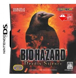NDS Biohazard : Deadly Silence