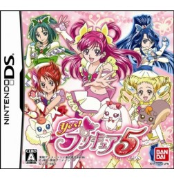 NDS Yes! PreCure 5