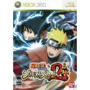 XB360 Naruto Shippuden : Narutimate Storm 2