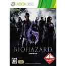 XB360 Biohazard 6