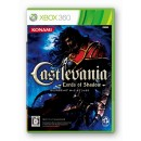 XB360 Castlevania : Lords of Shadow