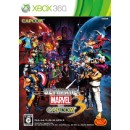 XB360 Ultimate Marvel vs. Capcom 3