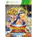 XB360 Dragon Ball : Ultimate Blast