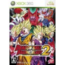 XB360 Dragon Ball : Raging Blast 2