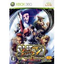 XB360 Super Street Fighter IV